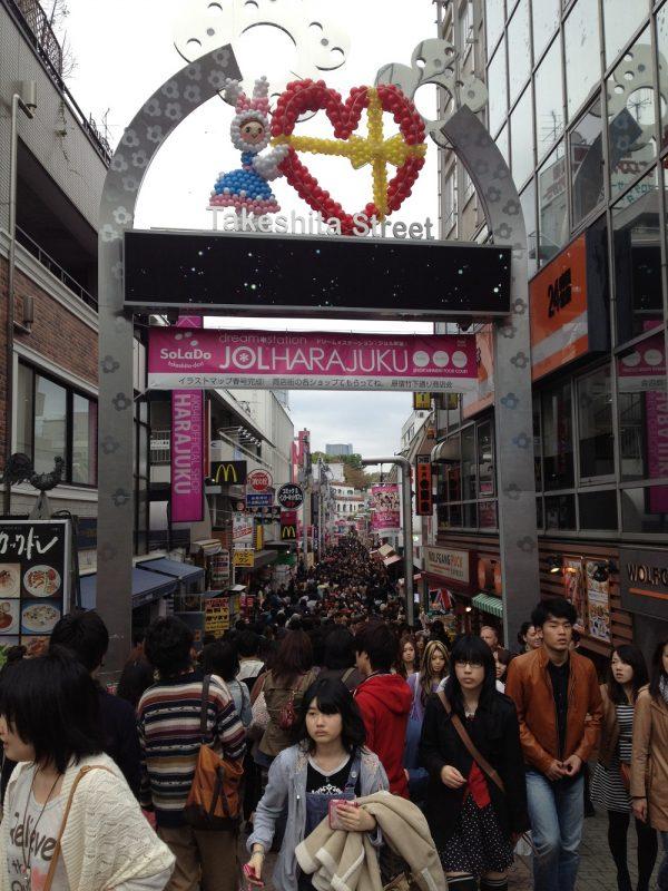 Tokyo Harajuku, Rediscover Tours