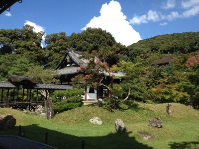 Kodaiji, Japan Tours, RediscoverTours.com