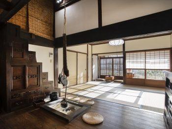 Bishamon-House, Japan Tours, RediscoverTours.com