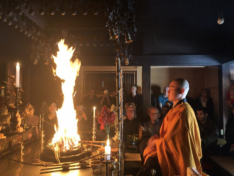 Fire Ceremony at Eko-in in Koyasan, Japan Tours, RediscoverTours.com