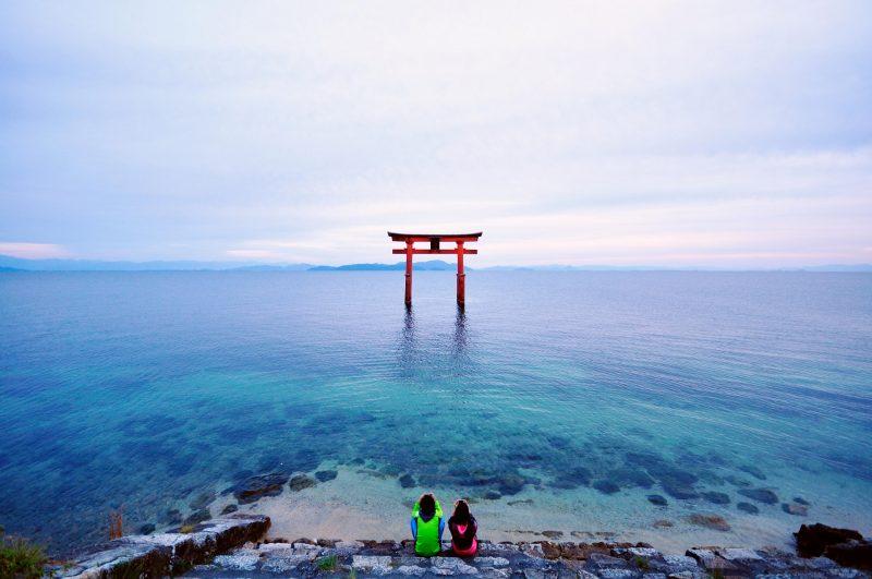 Biwa, Japan Tours, RediscoverTours.com