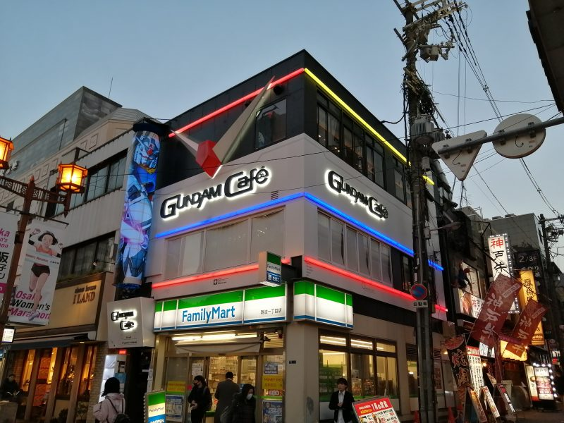 Gundam Cafe, Japan Tours, RediscoverTours.com