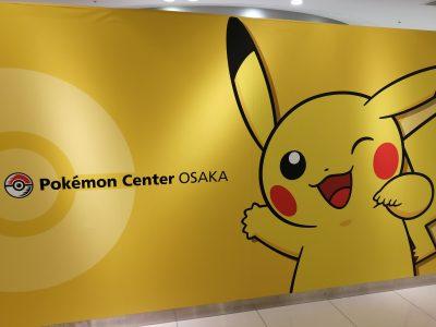 Pokemon Center, Japan Tours, RediscoverTours.com