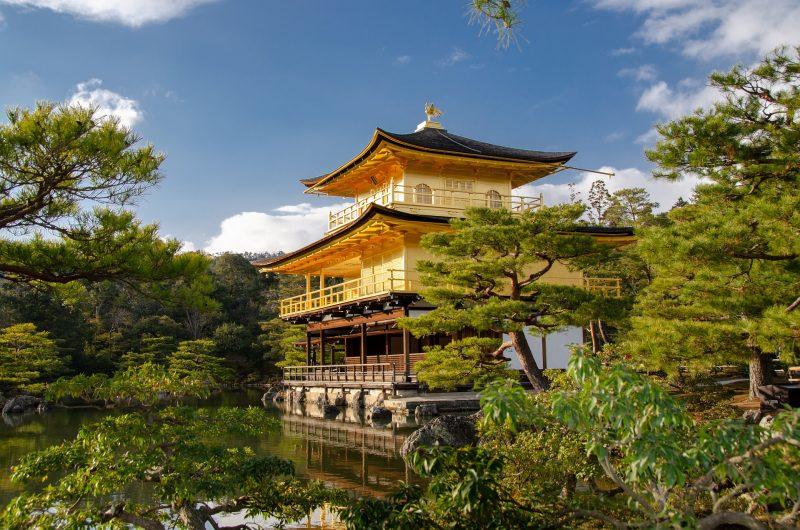 Kinkakuji in Kyoto, Japan Tours, RediscoverTours.com