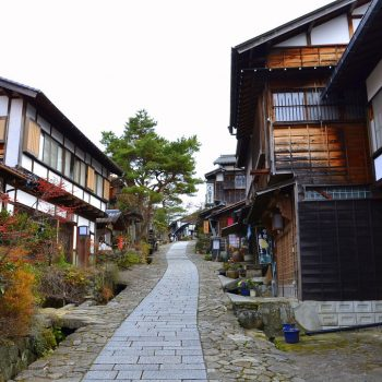 Nakasendo Trail – Small Group