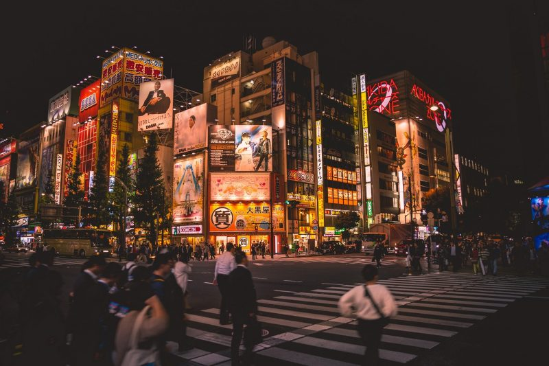 Tokyo Back Alley Walking Food Tour, Japan Tours, RediscoverTours.com 3