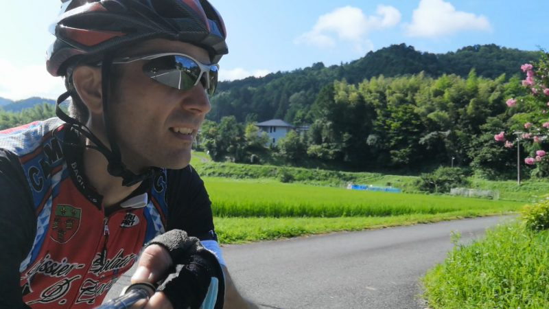 Cycling Ine, Japan Tours, RediscoverTours.com